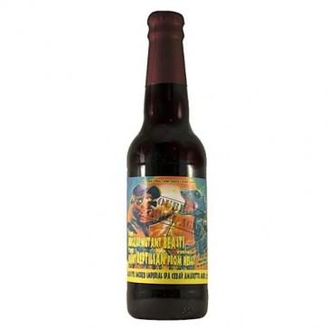Cerveza artesanal The Nuclear Mutant Beast Versus The Giant
